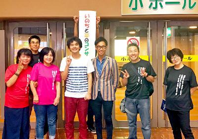 劇団kei with JAY