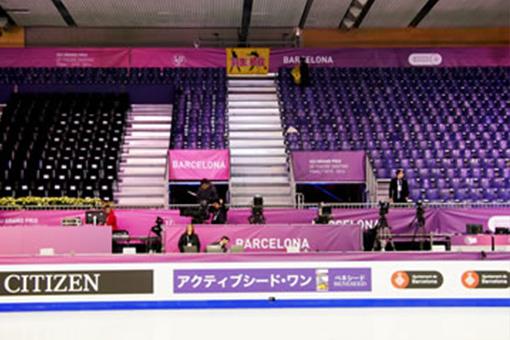 ISUフィギュアスケート