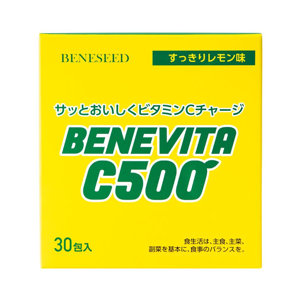 ベネビタC500