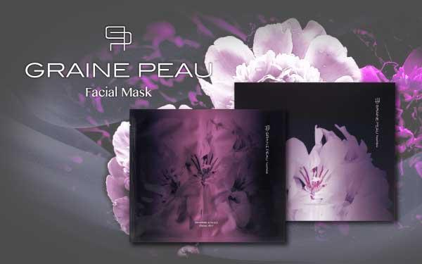 新商品「グレーヌ・ポー フェイシャル マスク」のご案内